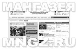 http://www.mngz.ru/uploads/posts/krv.bezformata.ru/07/21/1_deficitnyy-led.jpg